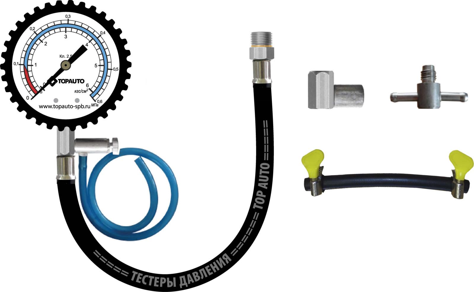 """Набор для измерения давления масла и топлива Топ Авто """"ИДМТ"""", 13545"""