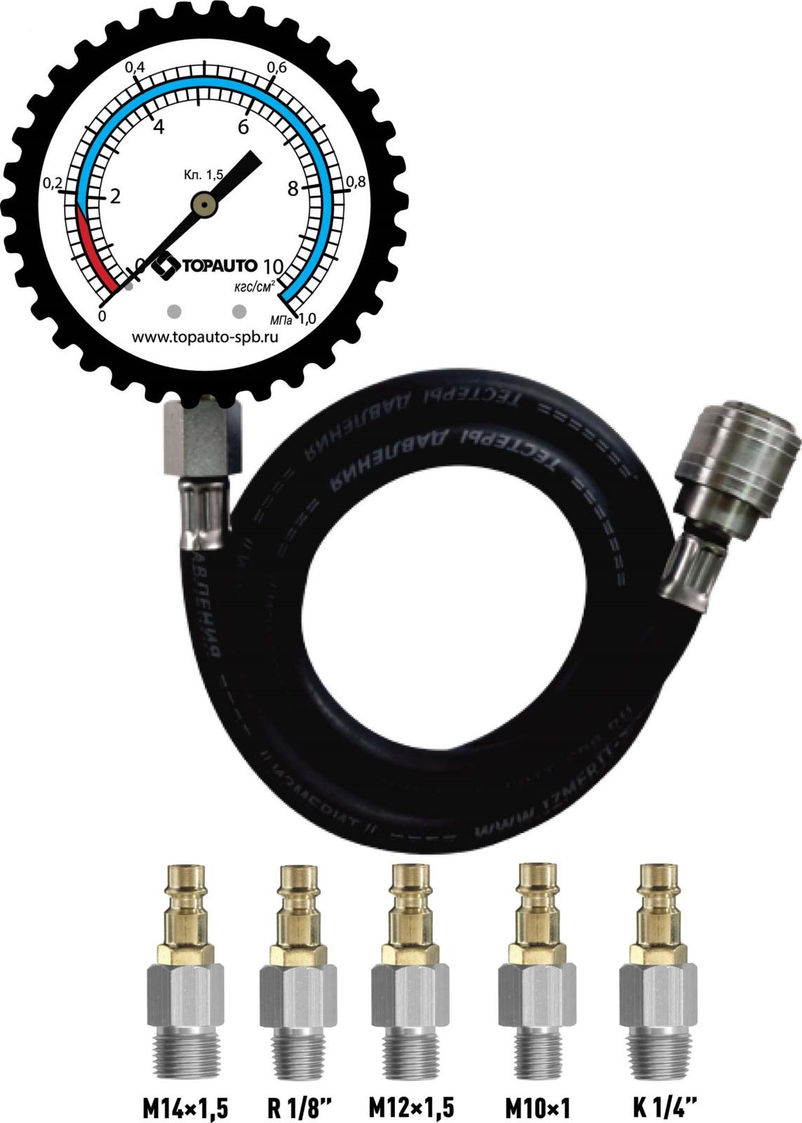 Фото - Набор для измерения давления масла Топ Авто Масломер ПРО, 12595 авто
