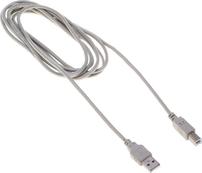 Кабель Buro Bhp Ret Usb_Bm30 USB A(M)/mini USB B(M), 485553, серый, 1.8 м кабель buro bhp microusb 0 8 micro usb b m usb a m 0 8м черный
