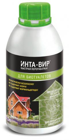 Концентрат жидкий для биотуалетов Инта-Вир без хлора формальдегида 0,5л цена 2017