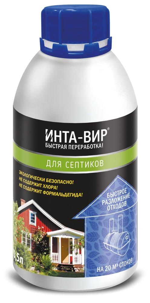 Концентрат жидкий для септика Инта-Вир без хлора формальдегида 0,5л цена 2017