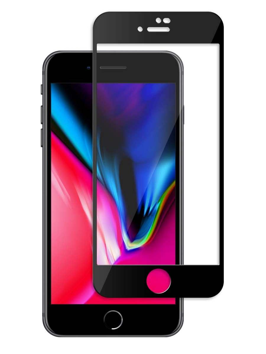Защитное стекло AHORA для Apple IPhone 7 Plus, 8 Plus (Айфон 7 Плюс, 8 Плюс) на весь экран (Full Cover) арт.G7P-03B-O, прозрачный, черный