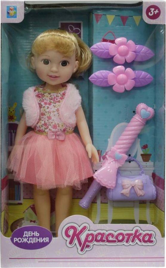 Кукла 1TOY Красотка День Рождения, с зонтом, расческой и заколками, Т10282, 36 см