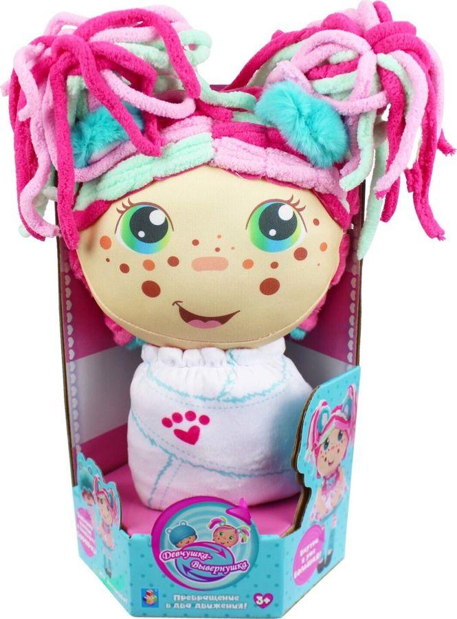 цена Кукла 1TOY Девчушка-вывернушка Надюшка 2 в 1, Т13638, 23-38 см онлайн в 2017 году