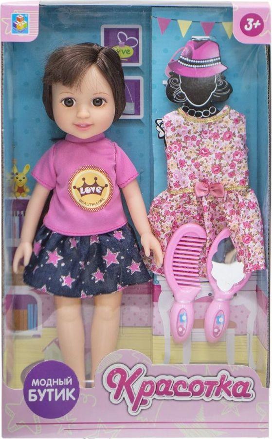 Кукла 1TOY Красотка Модный Бутик, брюнетка, с дополнительным платьем, Т10280, 36 см пинк бутик интернет