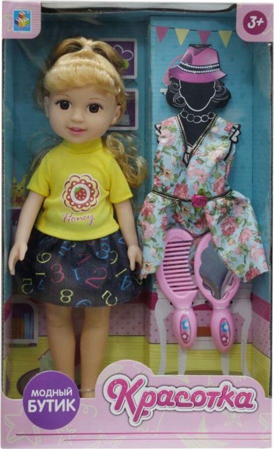 Кукла 1TOY Красотка Модный Бутик, с дополнительным платьем, Т10279, 36 см цены онлайн