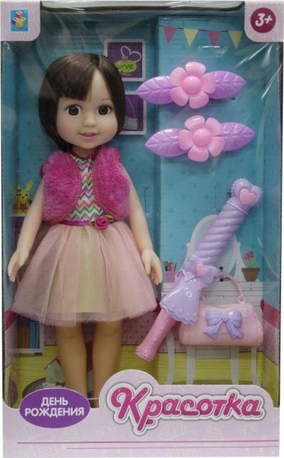 Кукла 1TOY Красотка День Рождения, с зонтом, расческой и заколками, Т10281, 36 см