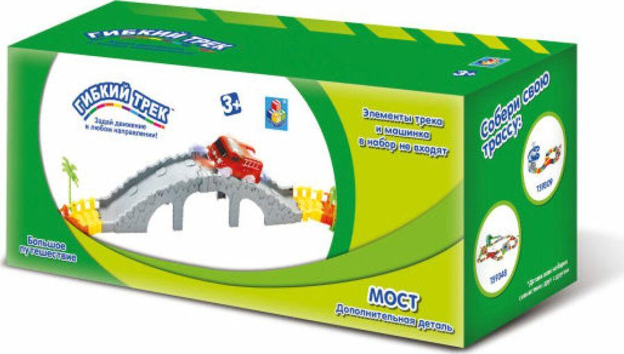 Игрушечный трек 1TOY Мост малый, Т13210 1тoy отдельная деталь для серии гибкий трек разводной мост