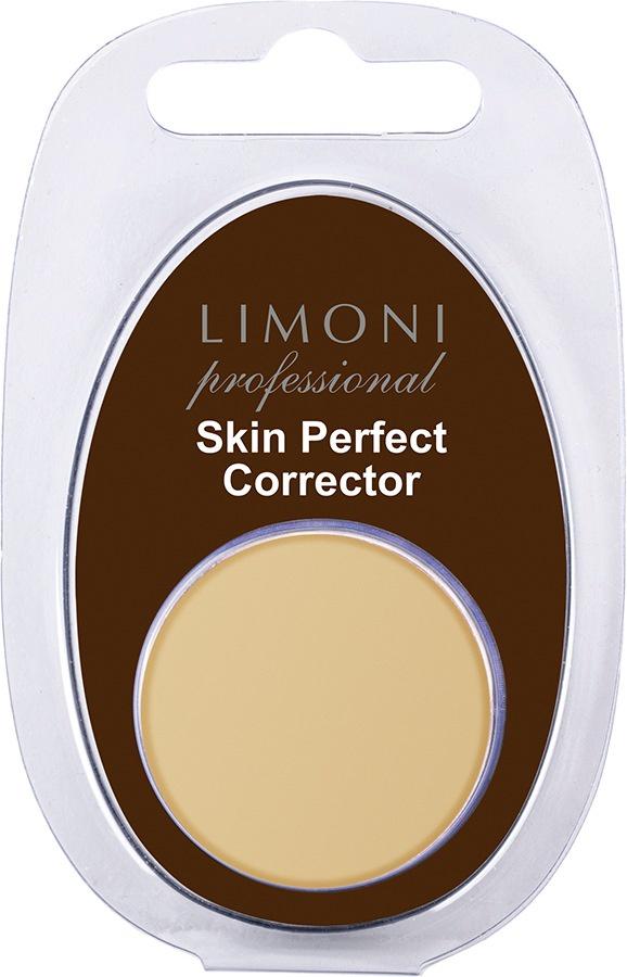 Консилер Limoni Корректор для лица Skin Perfect corrector, тон 02