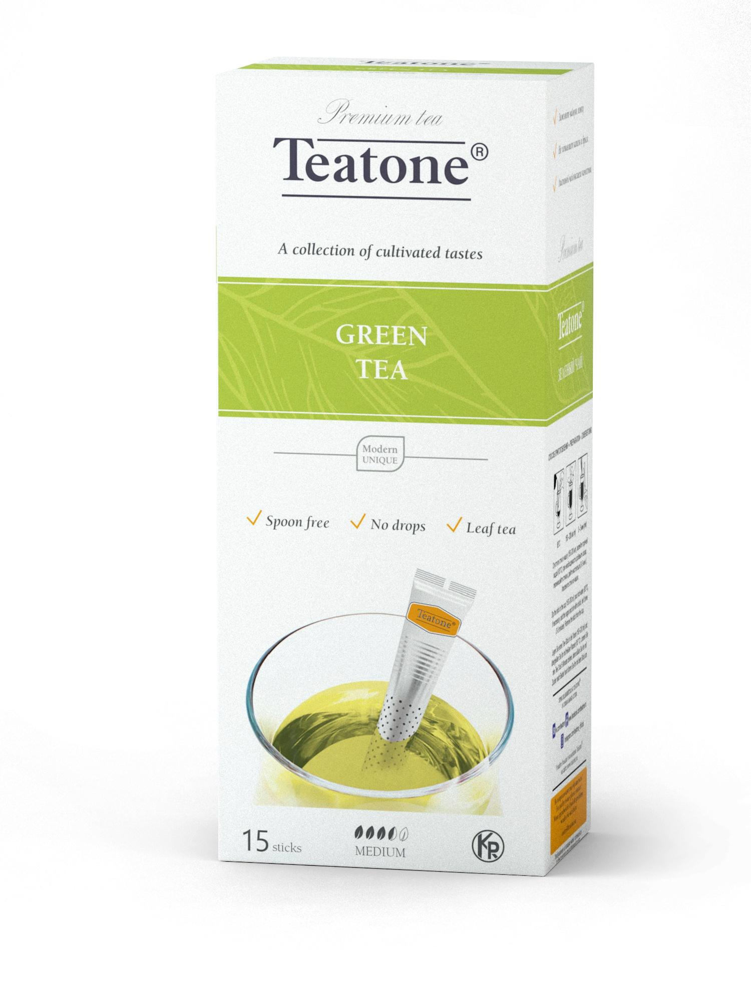 цена на Чай зелёный