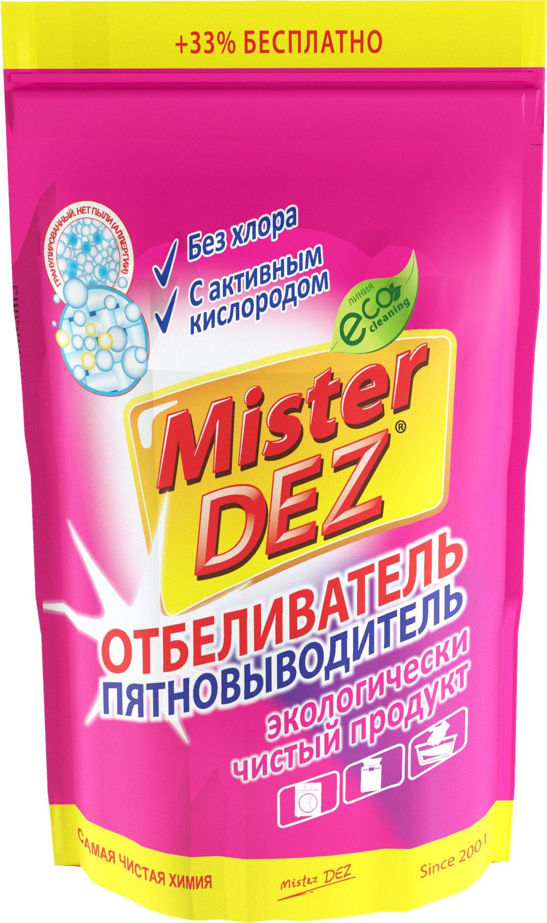 цены на Отбеливатель-пятновыводитель Mister Dez Eco-Cleaning с активным кислородом 800 гр  в интернет-магазинах