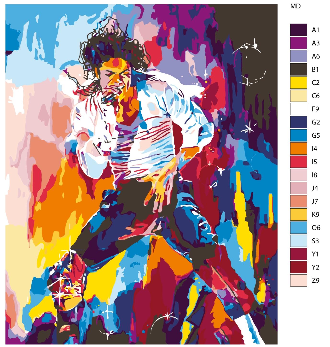 Картина по номерам, 40 x 50, ARTH-MDV
