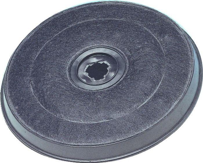 Фильтр угольный Electrolux EFF57, для вытяжки фильтр для вытяжек