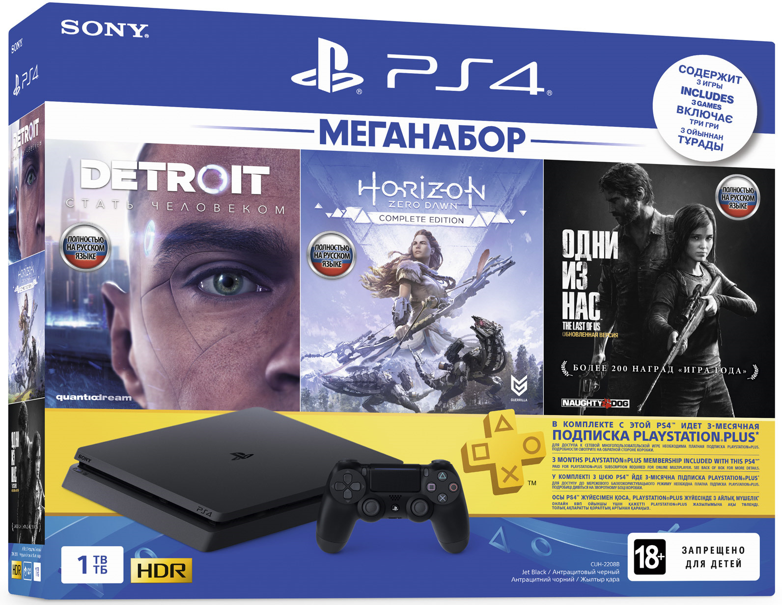 Игровая приставка Sony PlayStation 4 Slim (1TB), черный + Horizon Zero Dawn: Complete Edition + Одни из Нас + Detroit: Стать человеком игровая консоль sony playstation 4 slim 1tb black cuh 2208b gran turismo sport god of war horizon zero dawn ce psn 3 месяца