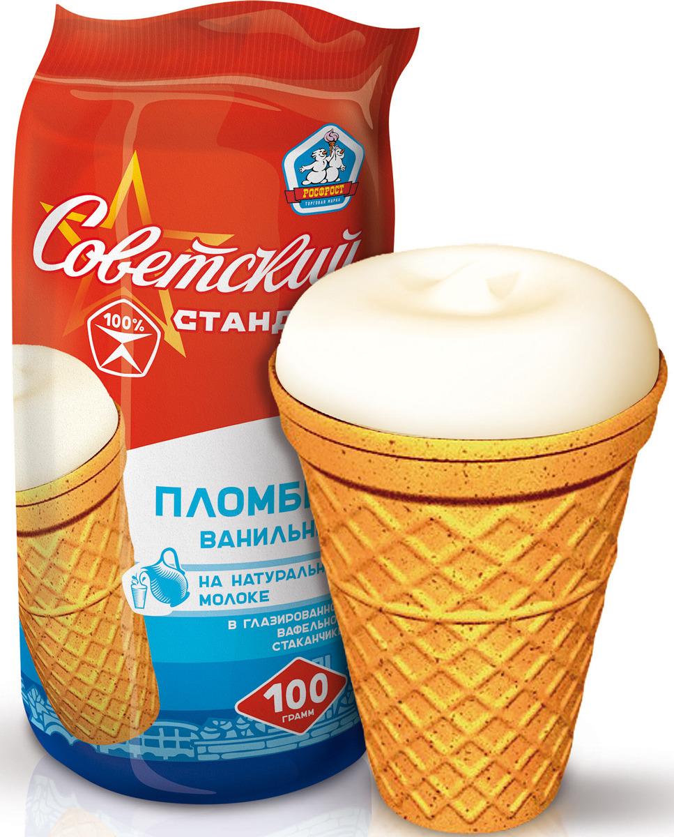 Мороженое Росфрост Пломбир, 100 г мороженое росфрост крем брюле 100 г