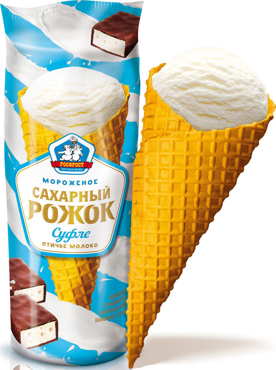 Мороженое Росфрост Рожок с суфле , 100 г мороженое росфрост крем брюле 100 г