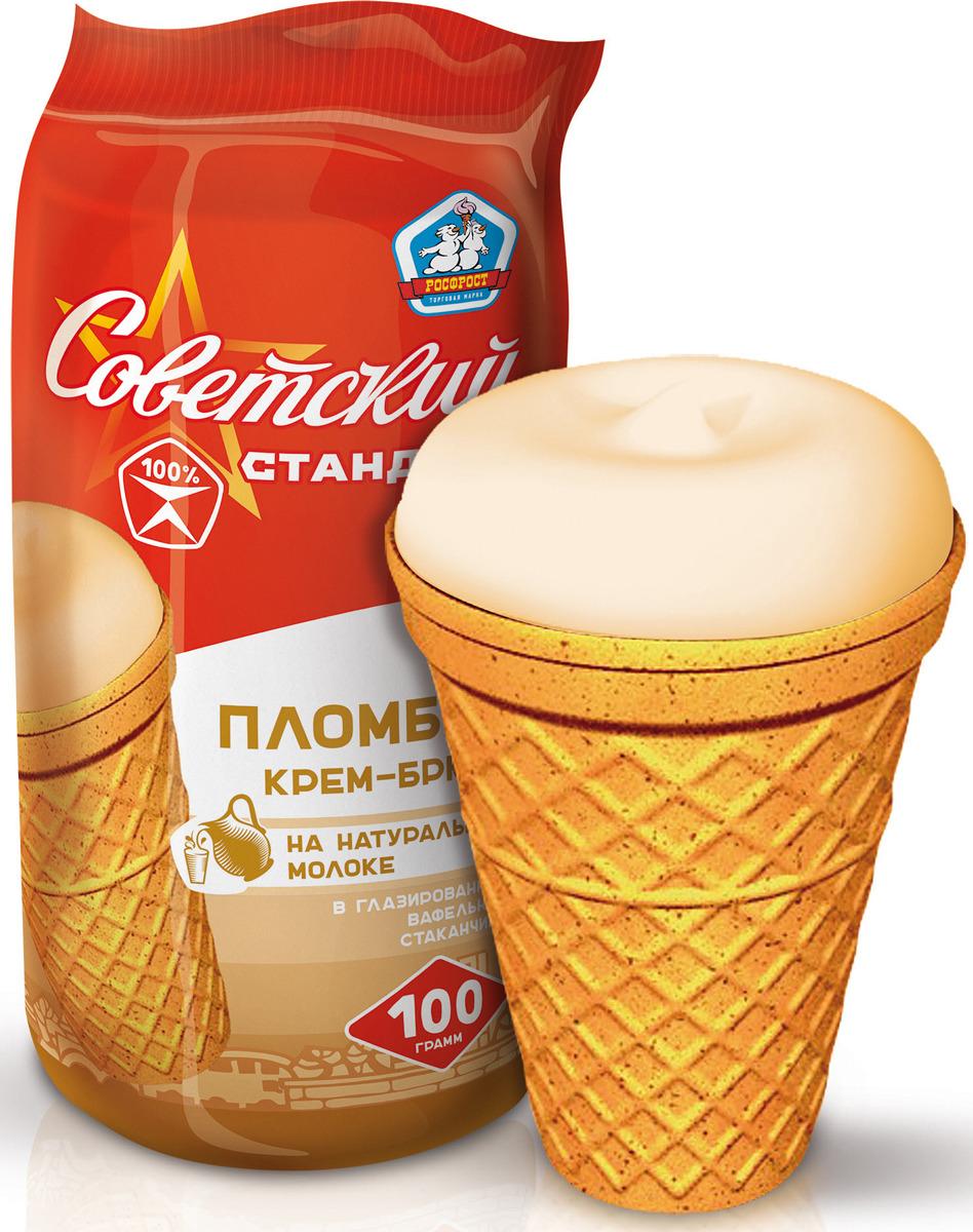 Мороженое Росфрост Крем-брюле, 100 г мороженое росфрост крем брюле 100 г