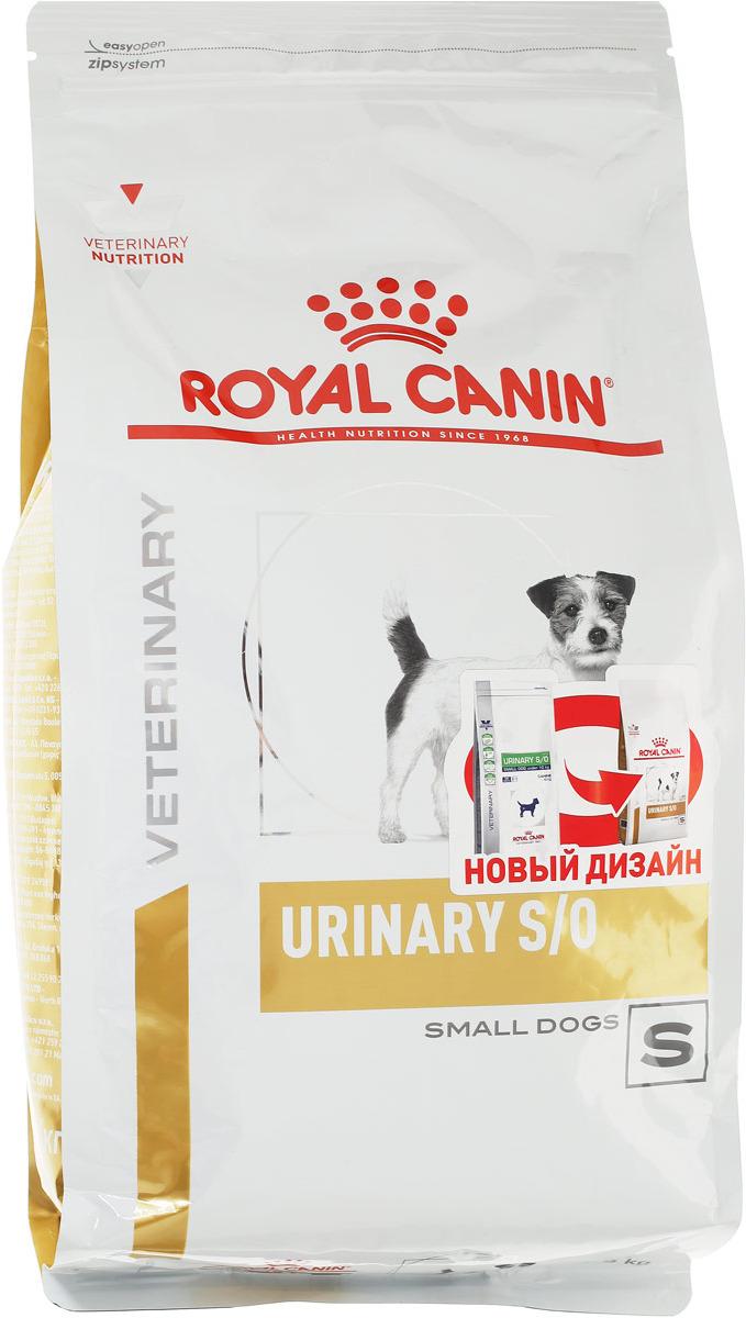 Корм сухой Royal Canin Vet Urinary S/O Small Dog USD 20, для собак мелких размеров при заболеваниях дистального отдела мочевыделительной системы, 1,5 кг корм сухой royal canin vet urinary s o small dog usd 20 для собак мелких размеров при заболеваниях дистального отдела мочевыделительной системы 1 5 кг