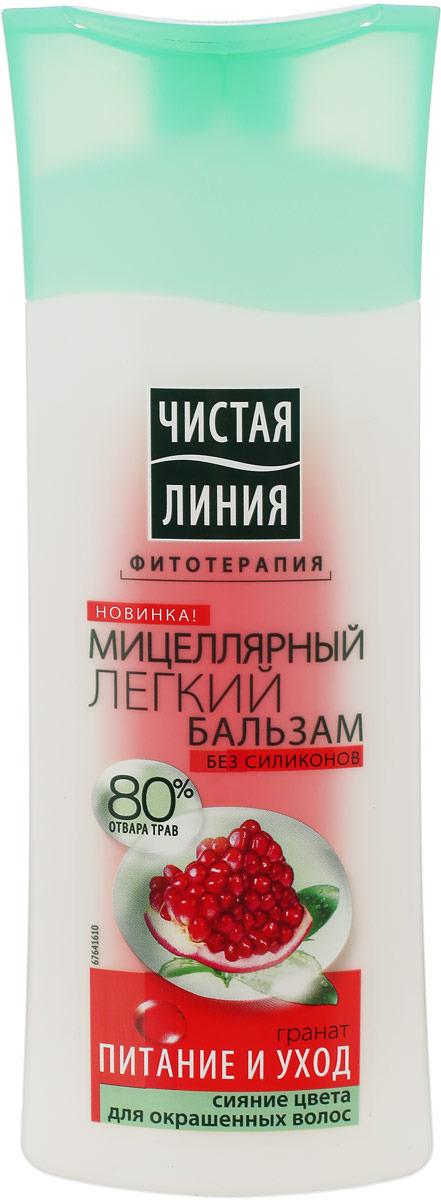 Чистая Линия Бальзам для особого ухода Питание и уход SOS-эффект, 230 мл