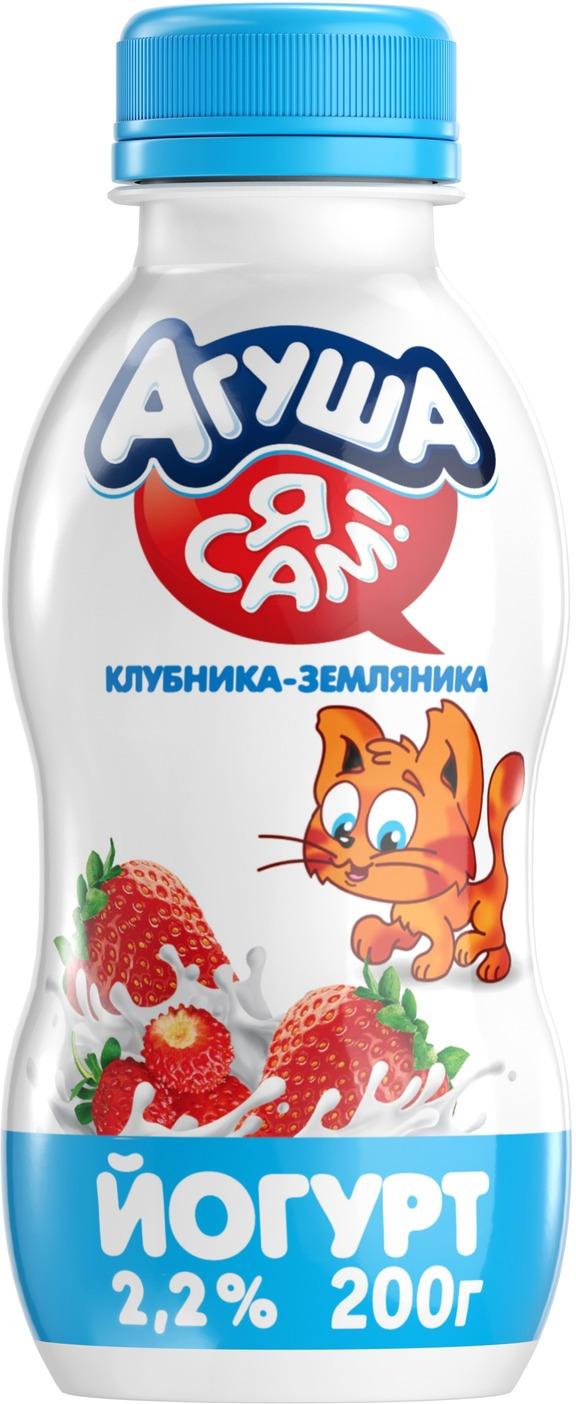 Йогурт питьевой 2,2% с 3 лет Агуша Клубника и земляника, 200 г