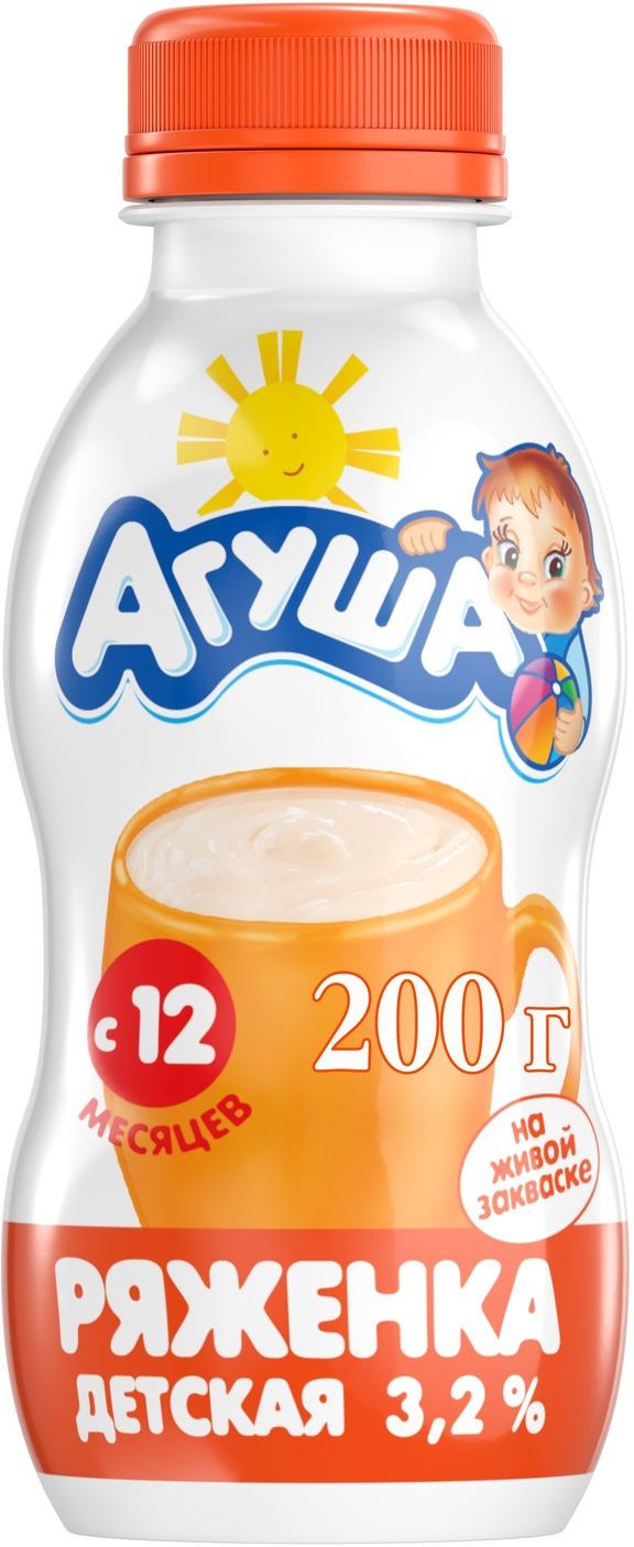 Ряженка 3,2% с 12 месяцев Агуша, 200 г