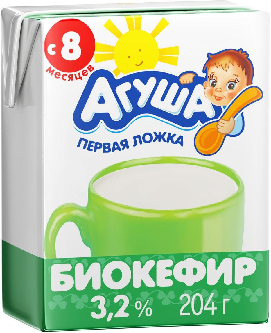 Биокефир с 8 месяцев Агуша 3,2%, 204 г
