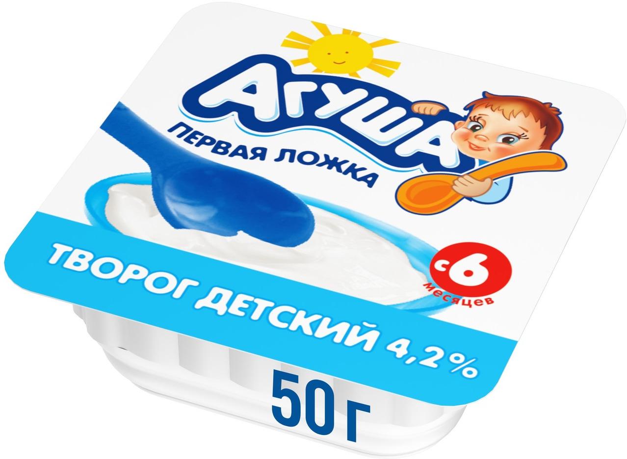 Творог мягкий 4,2% с 6 месяцев Агуша, 50 г