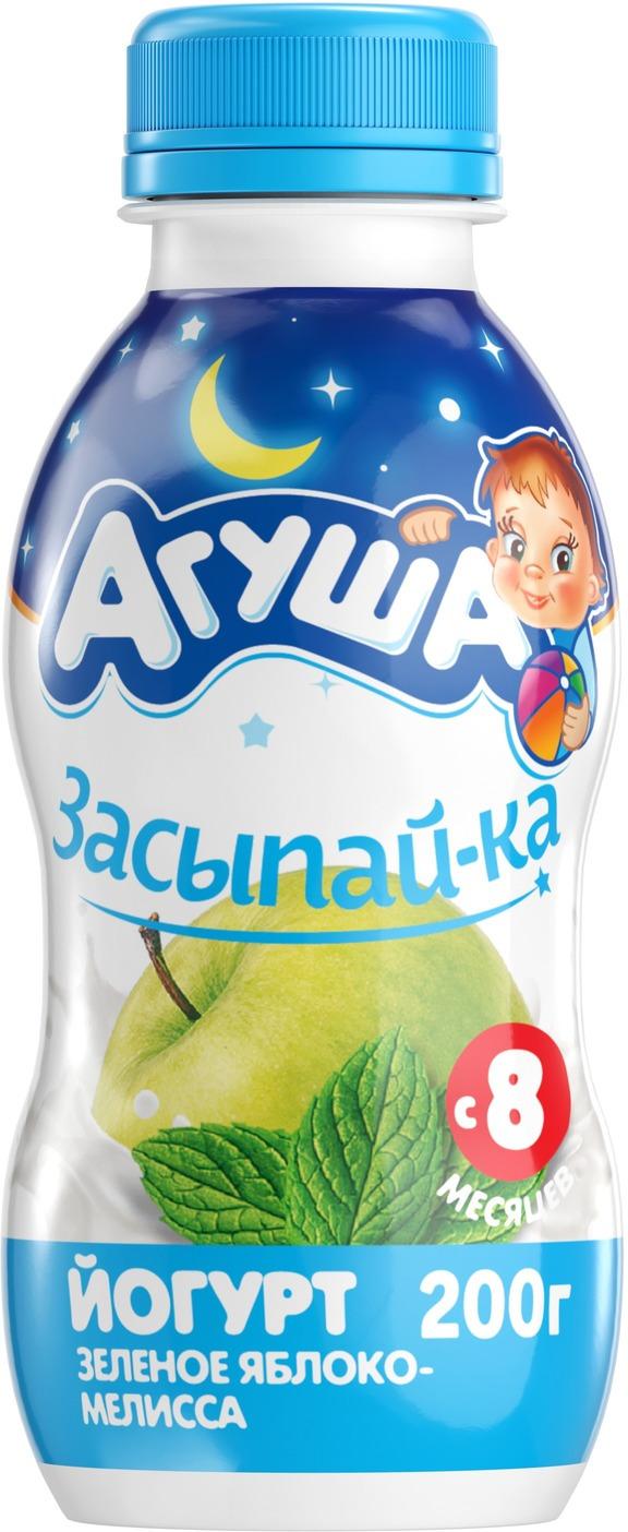Йогурт питьевой 2,7% с 8 месяцев Агуша Яблоко зеленое-Мелисса, 200 г творог агуша агуша засыпай ка клубника банан и мелисса 3 8
