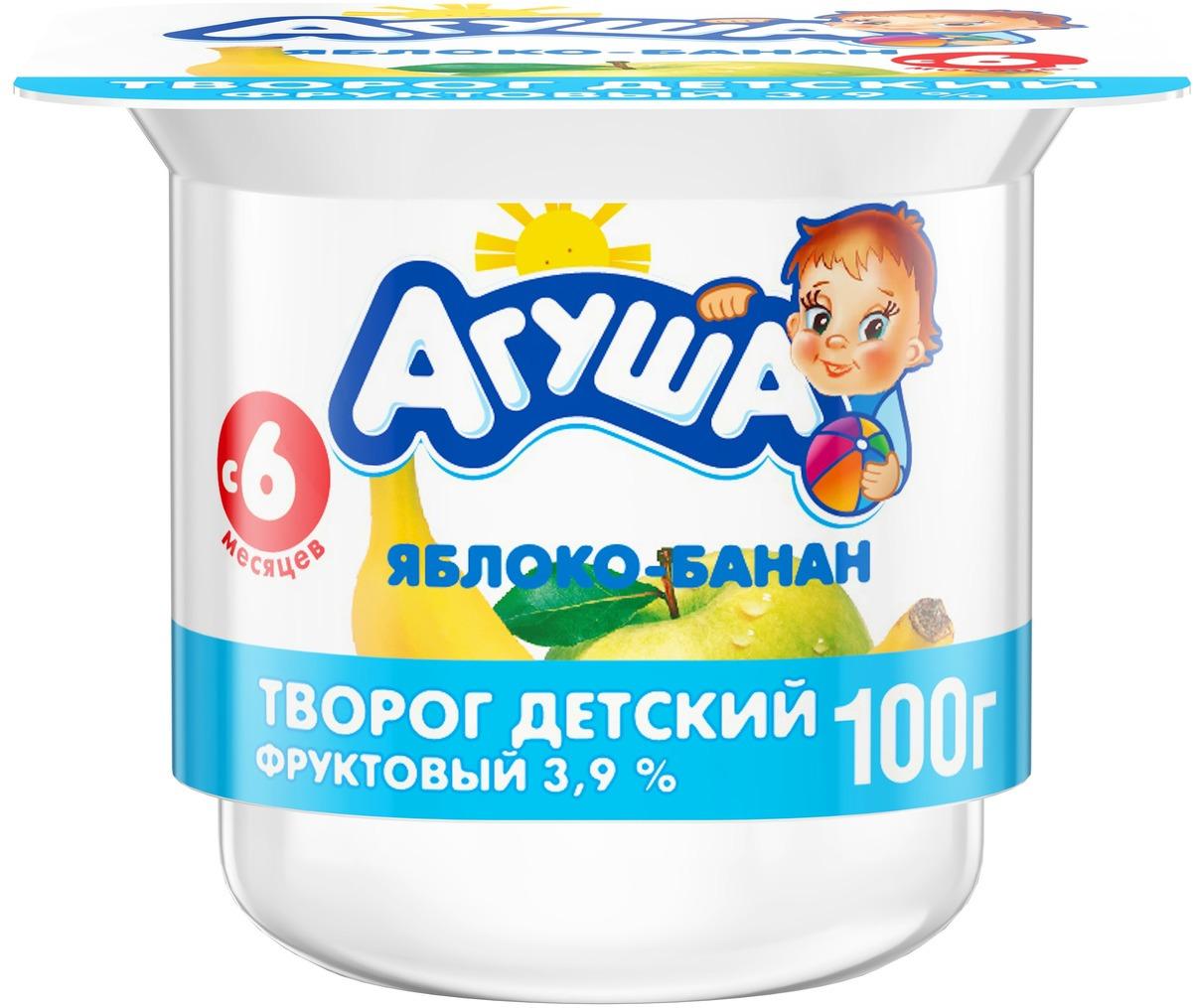 Творог фруктовый 3,9% с 6 месяцев Агуша Яблоко-Банан, 100 г