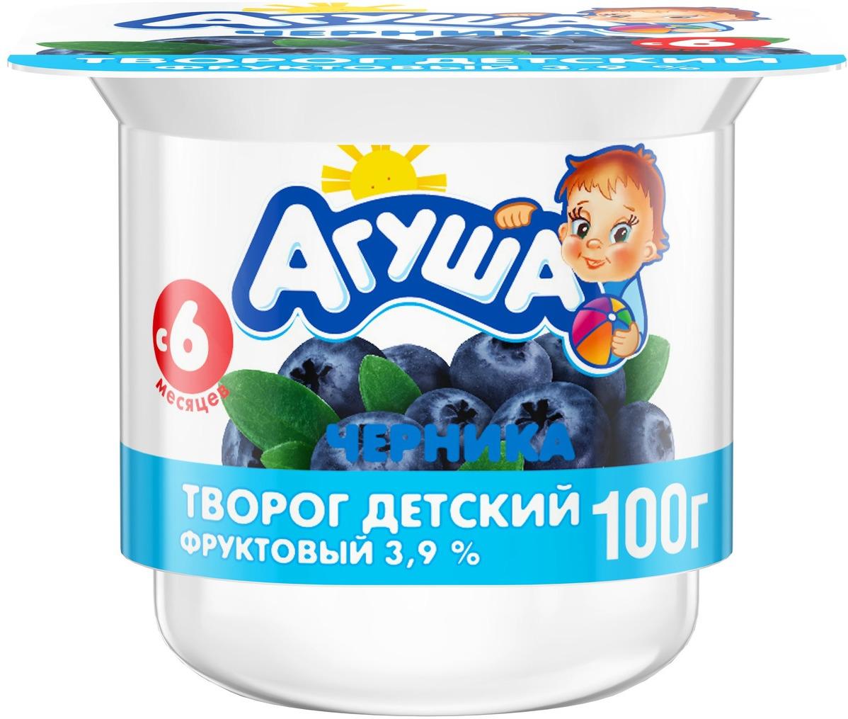 Творог фруктовый 3,9% с 6 месяцев Агуша Черника, 100 г