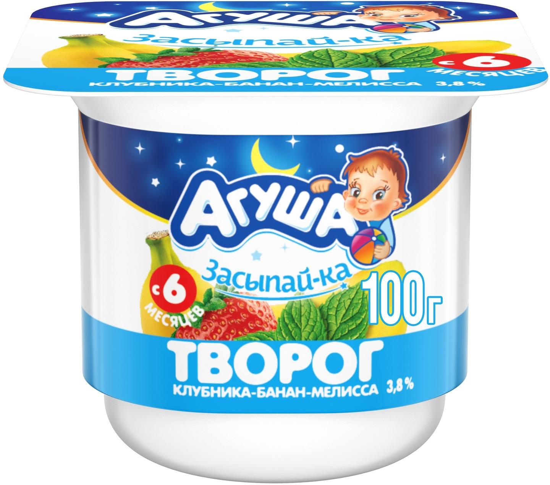 Творог фруктовый 3,8% с 6 месяцев Агуша Клубника-Банан-Мелисса, 100 г