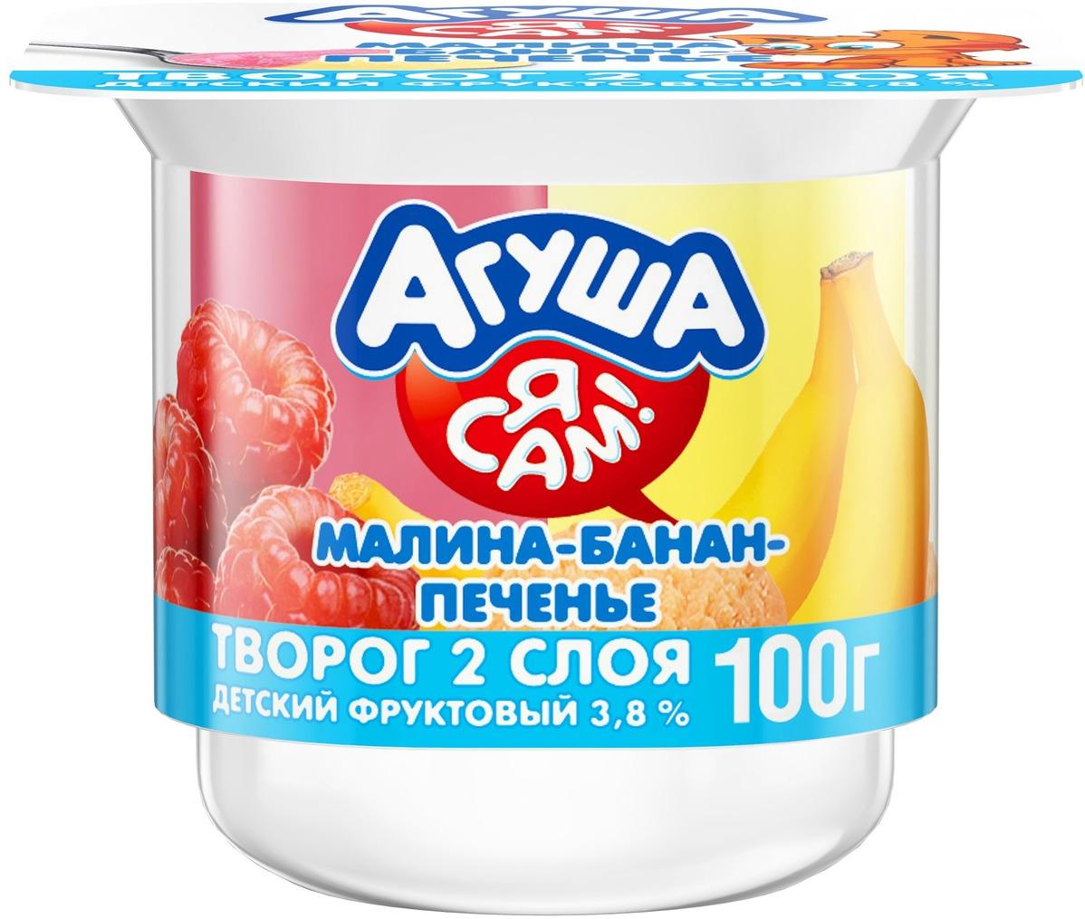 Творог фруктовый 3,8% с 6 месяцев Агуша Малина-Банан-Печенье, 100 г