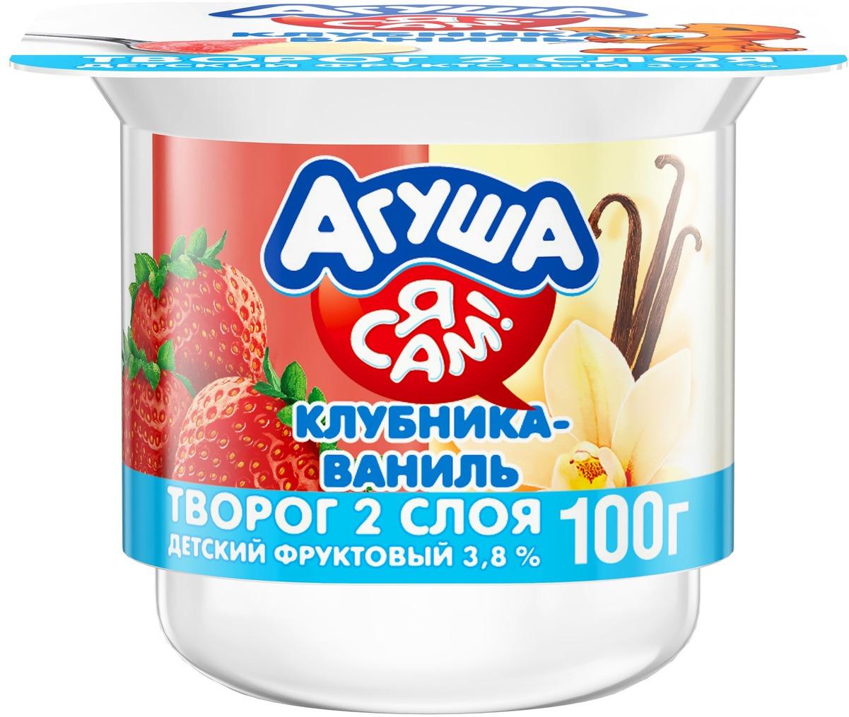 Творог фруктовый 3,8% с 6 месяцев Агуша Клубника-Ваниль, 100 г