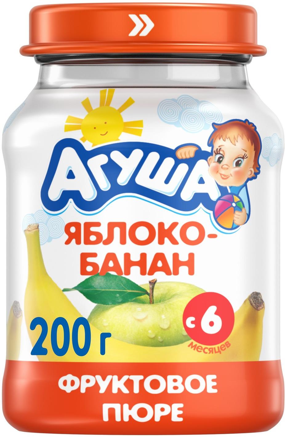 Пюре фруктовое с 6 месяцев Агуша Яблоко-Банан, 200 г