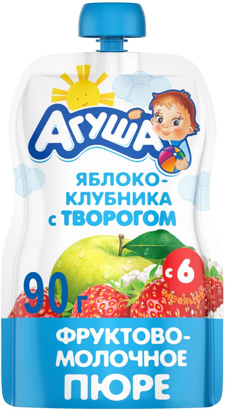 Пюре фруктово-молочное с 6 месяцев Агуша Яблоко-Клубника-Творог, 90 г