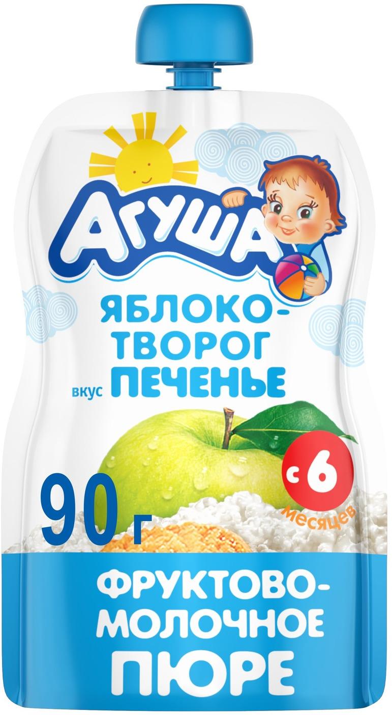 Пюре фруктово-молочное с 6 месяцев Агуша Яблоко-Творог-Печенье, 90 г