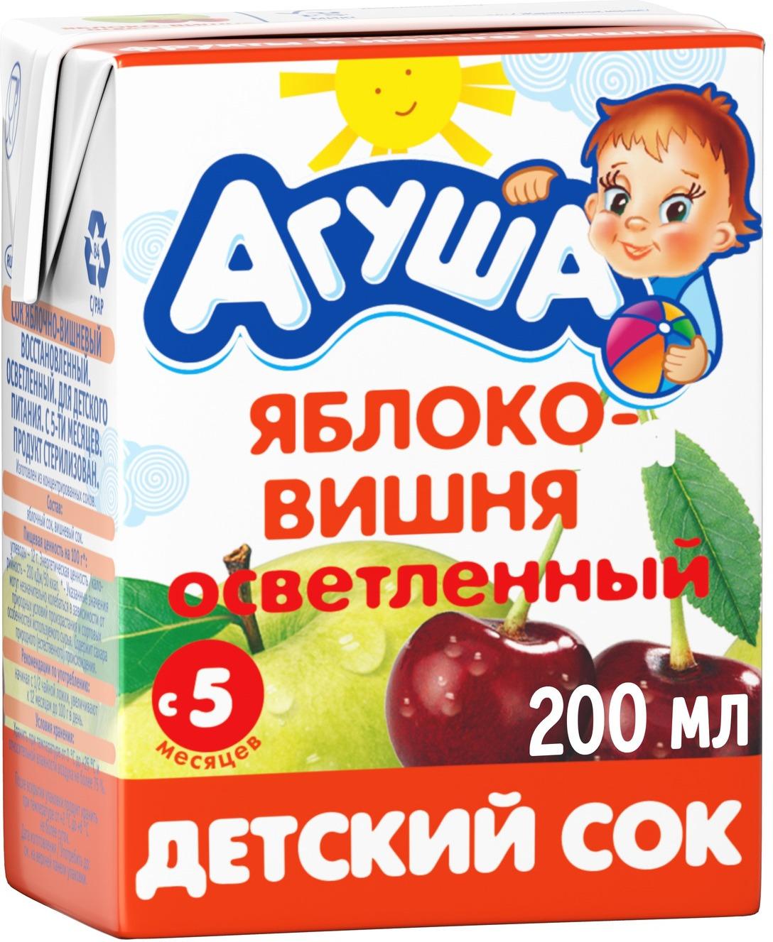 Сок Агуша Яблоко-Вишня, с 5 месяцев, 200 мл молочная продукция агуша молоко стерилизованное с пребиотиком 2 5% 200 мл
