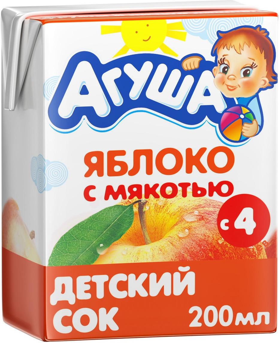 Сок Агуша Яблоко, с 4 месяцев, 200 мл соки и нектары агуша агуша яблоко и шиповник с 5 мес 150 мл