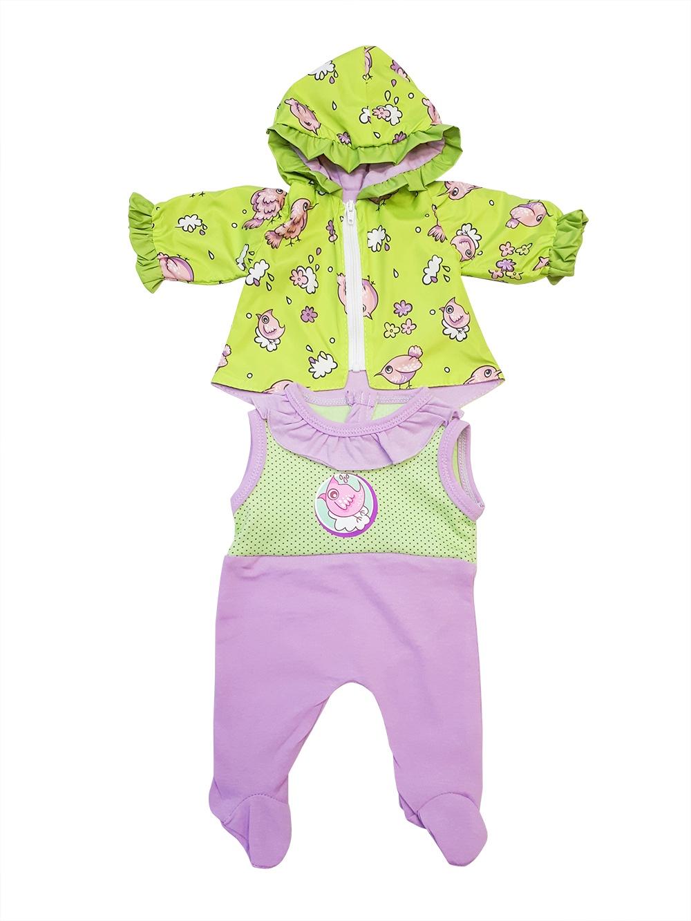 Одежда для кукол Колибри 306