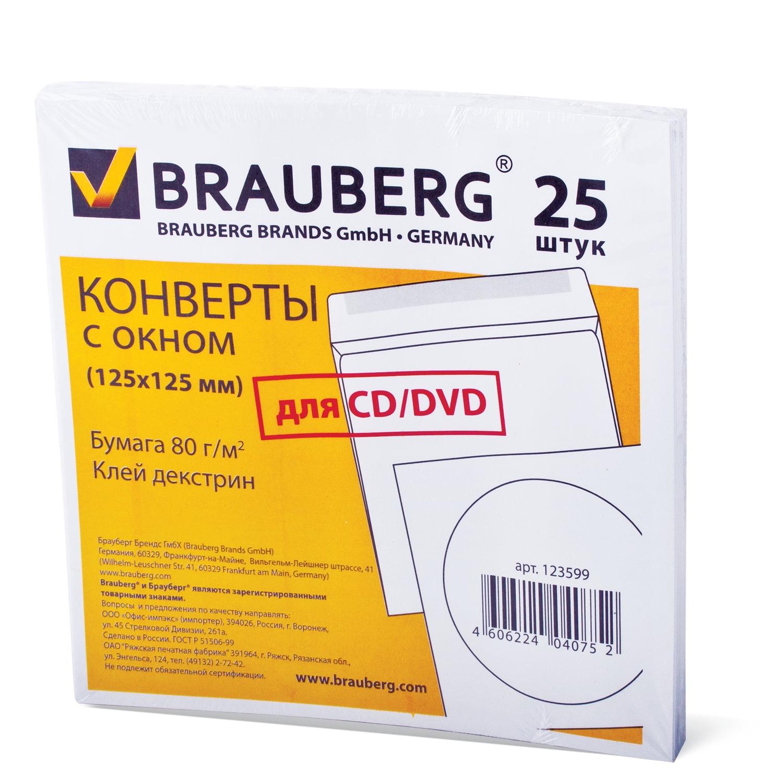 Контейнер для дисков BRAUBERG для CD/DVD комплект 25 шт., бумажные, на 1 CD/DVD, с окном конверт 201060 cd 125x125мм без окна белый клеевой слой 80г м2 pack 1000pcs