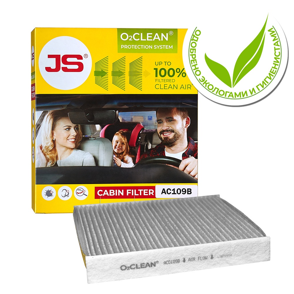 Салонный фильтр JS AC0109B Антибактериальная система очистки воздуха в салоне автомобиля JSO2CLEAN 2qty liftgate подъемник поддержки strut газовая пружина для ford freestar меркурий монтерей
