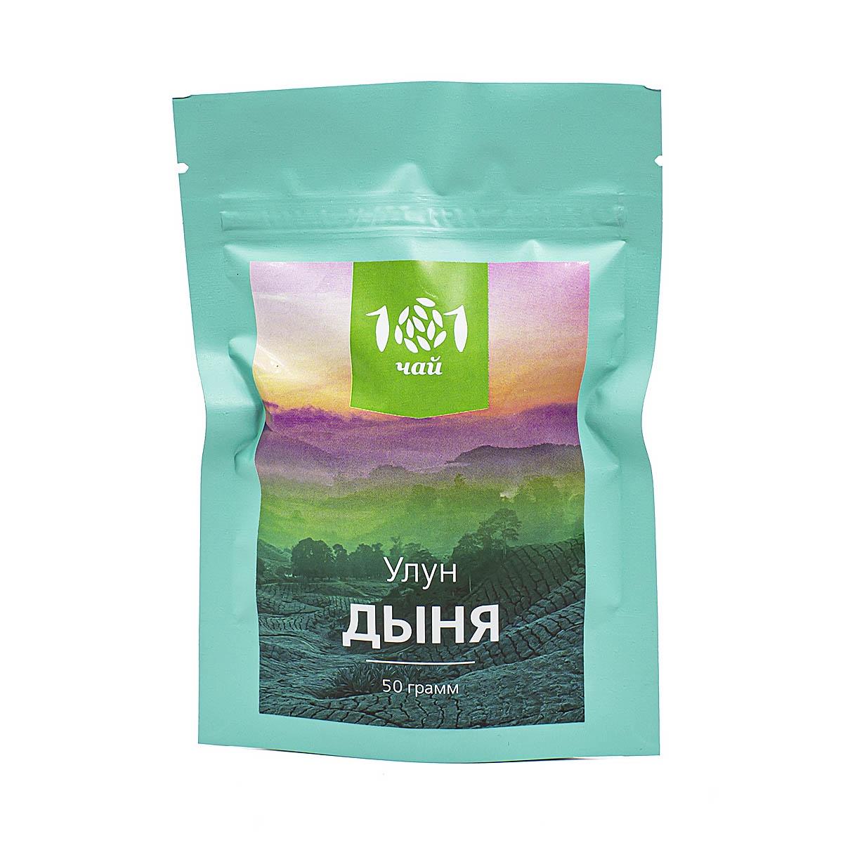 Чай ароматизированный улун Дыня, 50 гр ароматизированный улун тархун 50 г