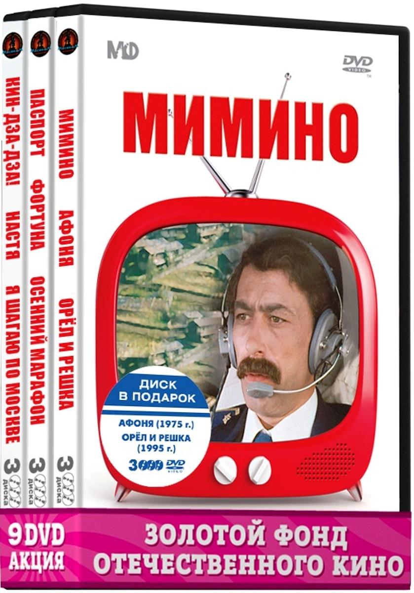 цена на Классика Отечественного кино: фильмы Данелия Георгия (9 DVD)