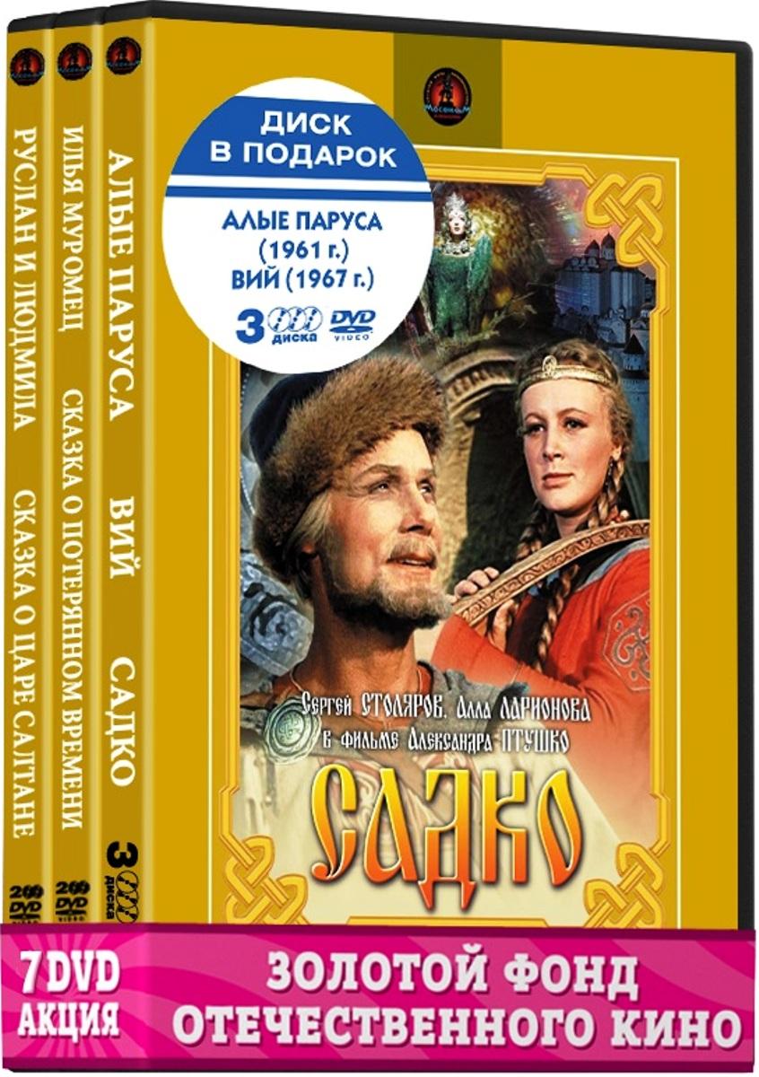 цена на Классика Отечественного кино: сказки Птушко Александра (7 DVD)