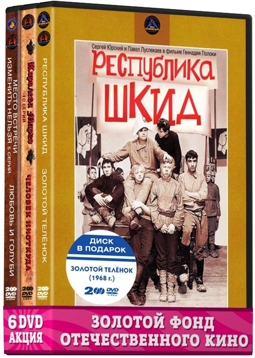 цена на Классика Отечественного кино: актер Юрский Сергей (6 DVD)