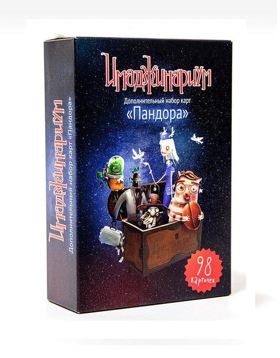 Настольная игра Cosmodrome Games Имаджинариум Набор доп. Карточек «Пандора»