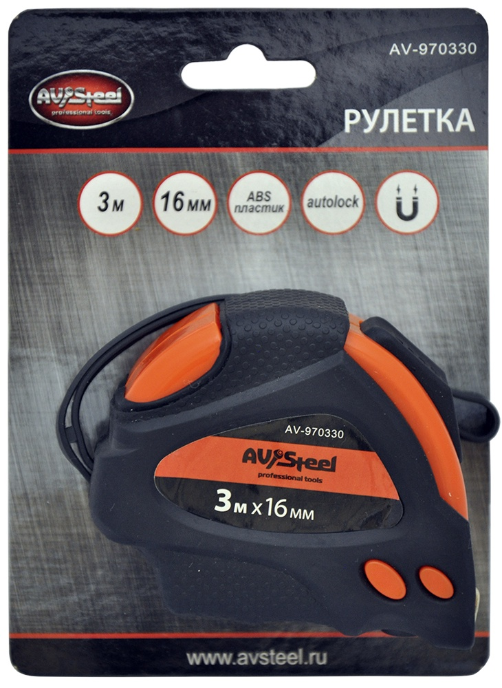 Измерительная рулетка AV Steel AV-970330