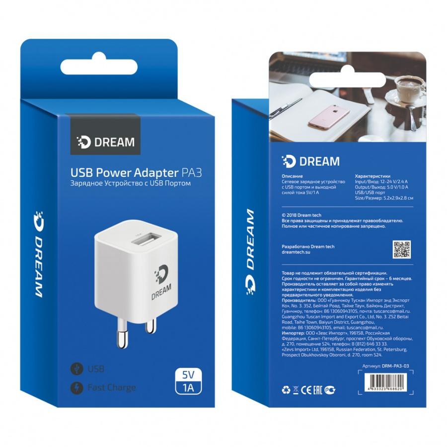 Зарядное устройство DREAM DRM-PA1-03, USB, белый rexant сетевое зарядное устройство для ipad usb переходник адаптер сзу 5v 2 100ma 18 1188