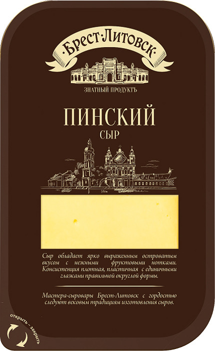 Сыр Брест-Литовск Пинский 48%, 150 г ювелирные изделия брест