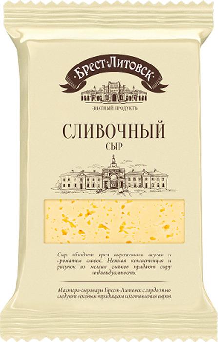 Сыр Брест-Литовск Сливочный 50%, 200 г ювелирные изделия брест
